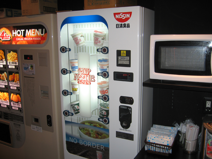 instant_noodles_vending_machine