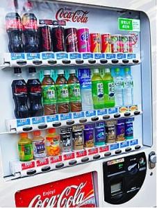 Beneficios de tener una måquina vending