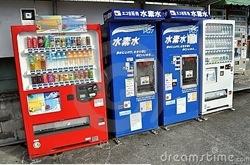 ¿Cómo obtener una Máquina Vending rentable?