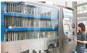 Máquina expendedora de libros
