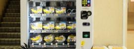 banana dole vending machine