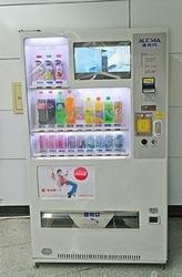 Cuáles son los problemas de enfriamiento más comunes de las máquinas expendedoras