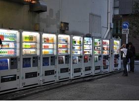 Maquinas Vending Precio
