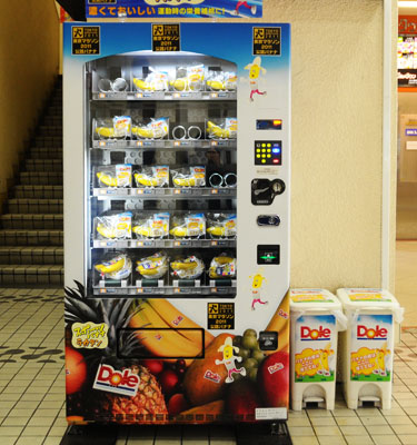 banana dole vending machine